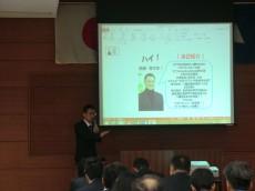 『活動報告』県職員セミナー